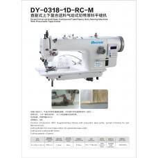 DY 0318-1D-RC-M права мащина двоен транспорт с пневматична ножица