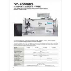 DY- 20666D3 тежък клас двуиглова шевна машина пълен автомат