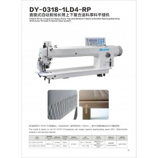 DY 0318-1LD4-RP/CX  права директ драйв  с дълго рамо, пулер