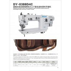 DY- 0388D4C  обрезвачка тежък клас, двоен транспорт, директ драйф, пълен автомат